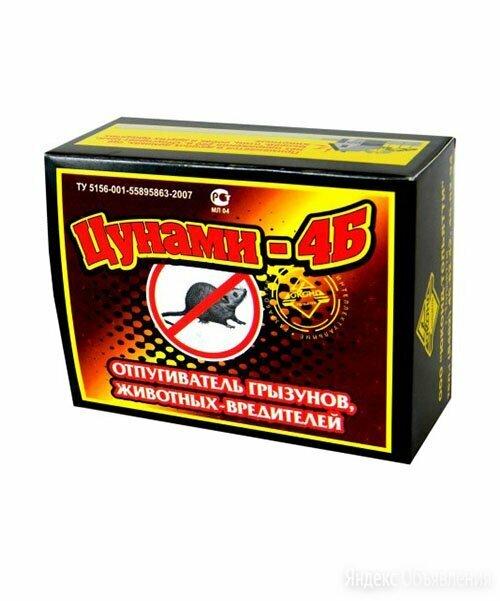 Ультразвуковой отпугиватель Цунами 4 Б на батарейке средство от мышей по цене 1490₽ - Отпугиватели и ловушки для птиц и грызунов, фото 0