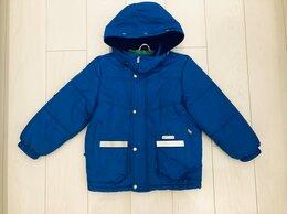 Куртки и пуховики - Куртка Kerry, 0