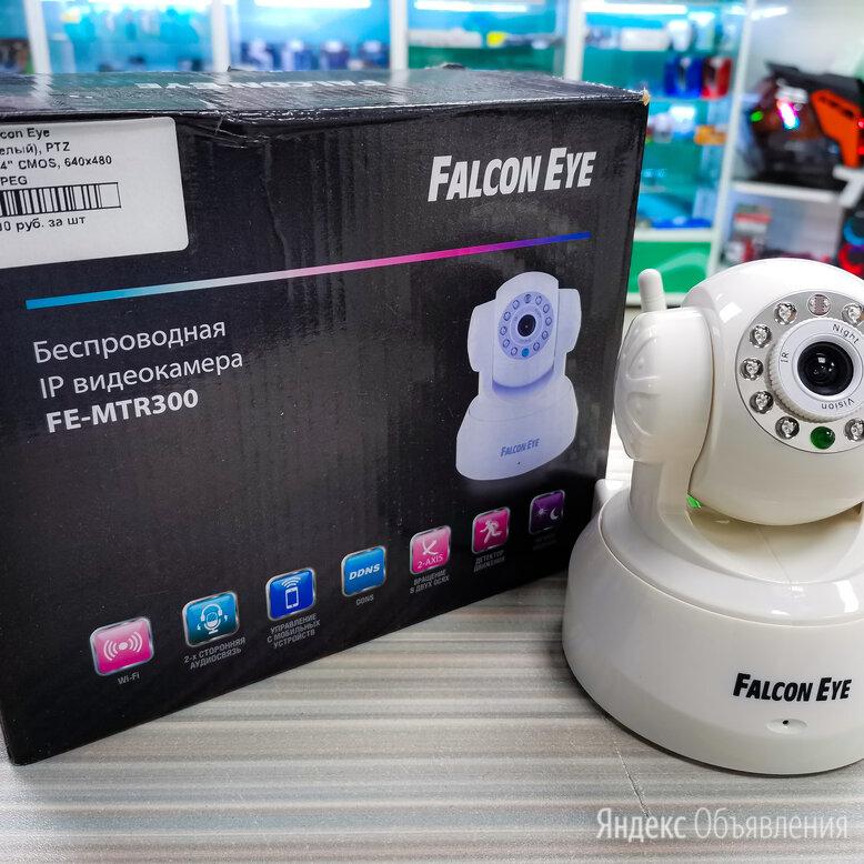 Беспроводная Ip-видеокамера Falcon Eye HD по цене 1990₽ - Видеокамеры, фото 0
