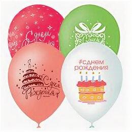 Воздушные шары - Воздушные шары, 25шт, М12/30см, Поиск «День…, 0