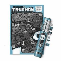 """Картины, постеры, гобелены, панно - Интерактивный постер синий """"100 ДЕЛ"""" Trueman…, 0"""