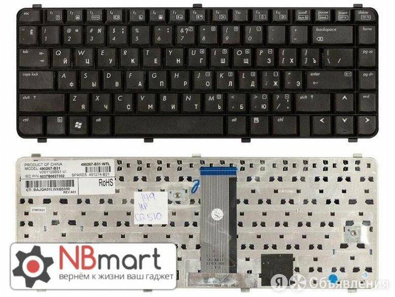 Клавиатура для Compaq 615 черная по цене 700₽ - Аксессуары и запчасти для ноутбуков, фото 0