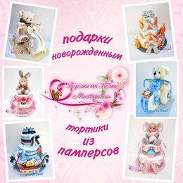 """Подарочные наборы - Торты из """"памперсов"""" Симферполь, 0"""