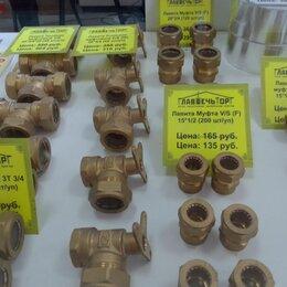 Водопроводные трубы и фитинги - Тройник усиленн латунь ду20х20х20 никель lavita, 0