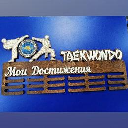 Аксессуары и принадлежности - Медальница Taekwondo , 0
