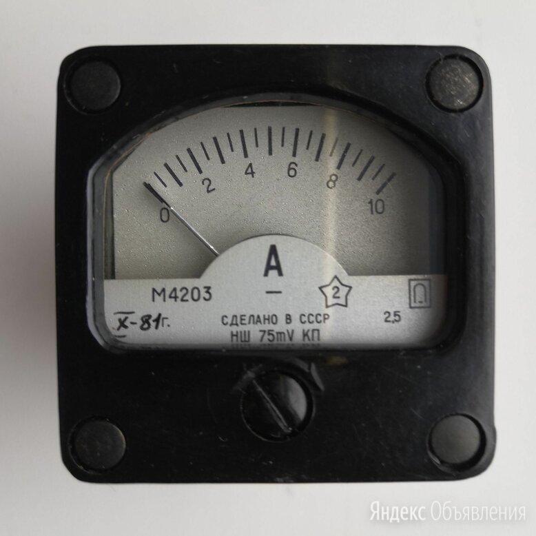 Амперметр М4203 по цене 300₽ - Измерительные инструменты и приборы, фото 0