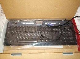 Клавиатуры - Клавиатура Genius, 0