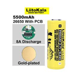 Батарейки - Аккумулятор LiitoKala Lii-51S 26650 с защитой 5500mAh, 0