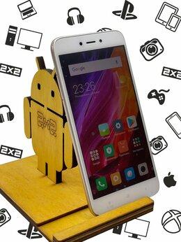 Мобильные телефоны - Xiaomi Redmi Note 5A 2/16GB, 0