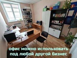 Сфера услуг - Сервисный центр + Интернет-магазин (готовый…, 0