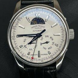 Наручные часы - ARMAND NICOLET M02 COMPLETE CALENDAR 43 MM , 0