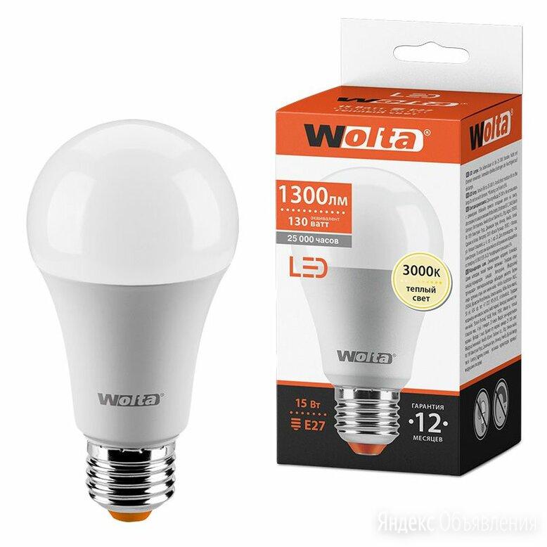 Светодиодные лампы Wolta Лампа светодиодная WOLTA 25Y60BL15E27 груша A60 15Вт... по цене 108₽ - Люстры и потолочные светильники, фото 0