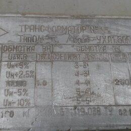 Трансформаторы - Трансформатор ОМ -10/10 230в, 0