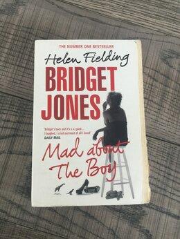 """Литература на иностранных языках - Helen Fielding """"Bridget Jones: mad about the boy"""", 0"""