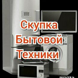 Холодильники - Скупка, вывоз и утилизация холодильников и…, 0
