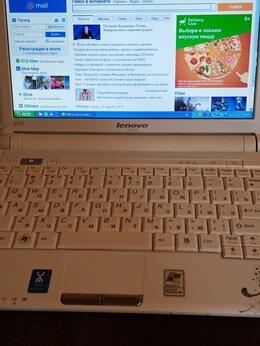 Ноутбуки - Нетбук Lenovo IdeaPad S10-2, 0