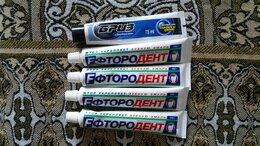 Зубная паста - Отдам пасты и крем для бритья, 0