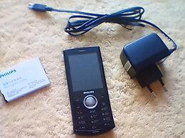 Мобильные телефоны - Philips X503 Xenium Black Dual Sim, 0