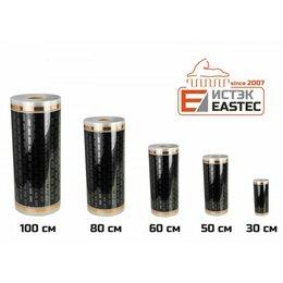 Электрический теплый пол и терморегуляторы - Теплый пол пленочный 50мм, 0