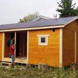 Готовые строения - Дома бани дачные домики, 0