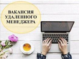 Менеджер - Менеджер онлайн, 0