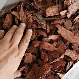 Субстраты, грунты, мульча - Мульча коры лиственницы в мешках, 0