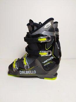 Ботинки - Новые горнолыжные ботинки 47-48 размера, 0