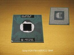 Аксессуары и запчасти для ноутбуков - Процессоры Intel для ноутбука, 0