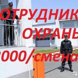 Охранники - Охранник (Мурманская обл.), 0