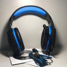 Компьютерная акустика - Игровые наушники SVEN AP-U98OMV, 0