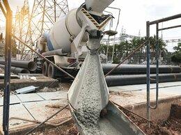 Строительные смеси и сыпучие материалы - Бетон М-100 В7,5 П2-П4, 0