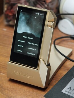 Цифровые плееры - плейер Astell & Kern AK240 Gold Limited Edition, 0