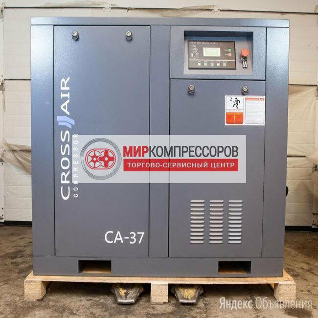 Винтовой компрессор 37 кВт 6000 л/мин по цене 395000₽ - Воздушные компрессоры, фото 0