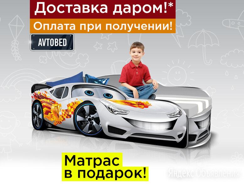 Кровать машина детская кровать для мальчика по цене 9990₽ - Кроватки, фото 0