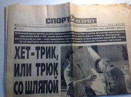 Журналы и газеты - газета спорт экспресс 20/05/2005, 0
