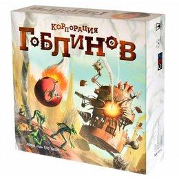 Скины для игр - Корпорация гоблинов (Goblins Ins), 0