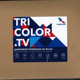 Спутниковое телевидение - Триколор GSB5210 новый, 0