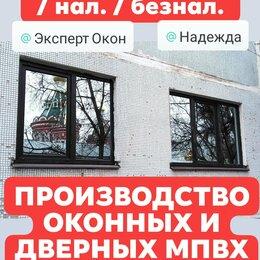 Окна - Производство окна и двери пвх, 0