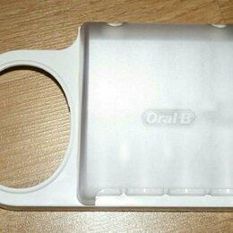 Электрические зубные щетки - Braun Oral-B Контейнер для хранения щеток, 0