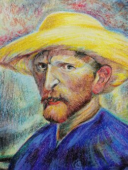 Картины, постеры, гобелены, панно - Ван Гог Автопортрет Копия картина подарок, 0