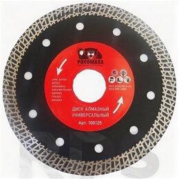 Диски отрезные - Алмазные отрезные диски, 0