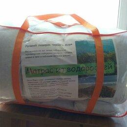 Массажные матрасы и подушки - Матрас из сушеных водорослей, 0