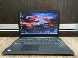 Ноутбуки - Lenovo 2019 года, на DDR4 8 Gb RAM, 0