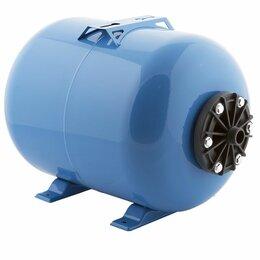 Расширительные баки и комплектующие - Гидроаккумулятор ДЖИЛЕКС ГП50, 0