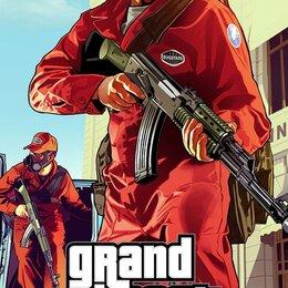 Игры для приставок и ПК - ГТА 5 premium edition, 0