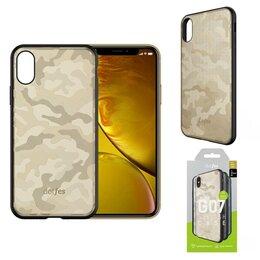 Чехлы - Чехол Apple iPhone Xr DOTFES G07 Camouflage…, 0