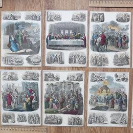 Картины, постеры, гобелены, панно - гравюры ручная раскраска, начало 19 века, Европа, 24 гравюры, 0