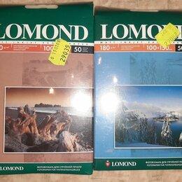 Бумага и пленка - Фотобумага для струйной печати Lomond, 0
