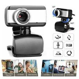 Веб-камеры - Веб камера с микрофоном новая, 0