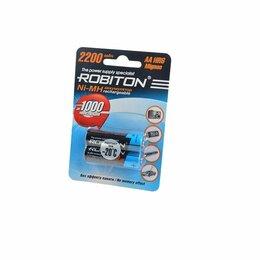 Батарейки - Аккумулятор AA ROBITON 2200mAh BL2 /2, 0